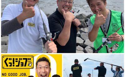 6月29日(土)TVQ「ぐっ!ジョブ」放送