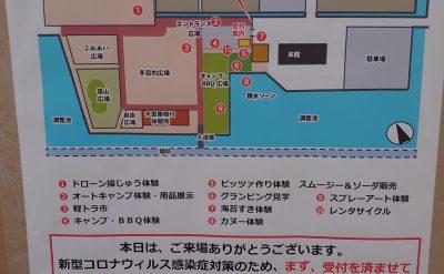 本日10時から柳川むつごろうランドにて「第3回にぎわいイベント」開催!
